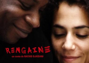 rengaine film sur les couples mixtes arabo noirs